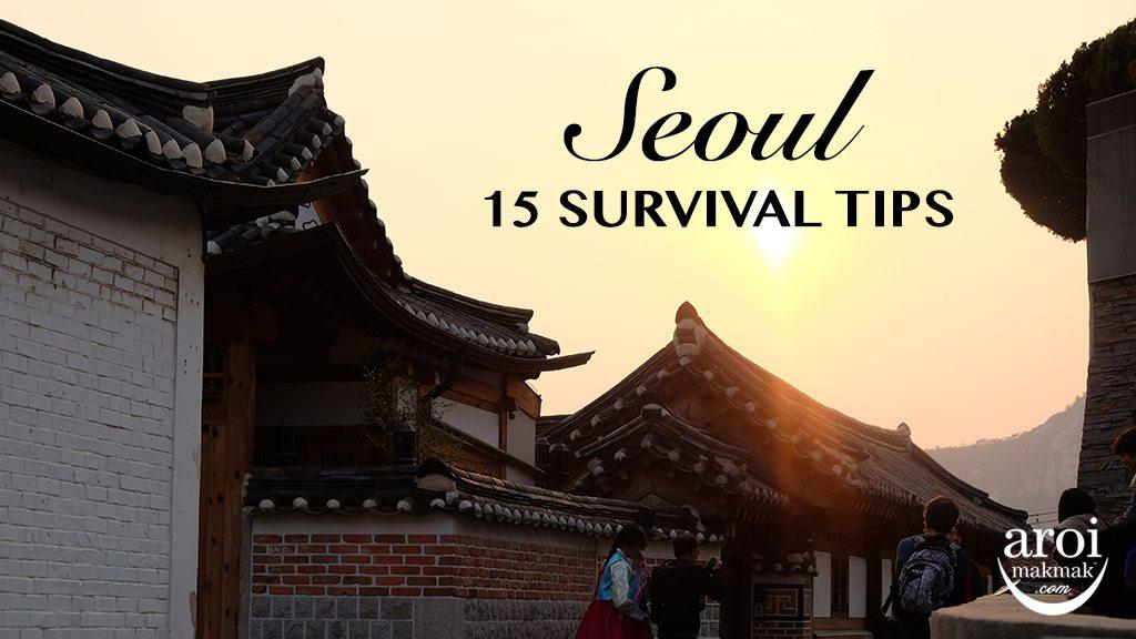 seoul_15survivaltips2
