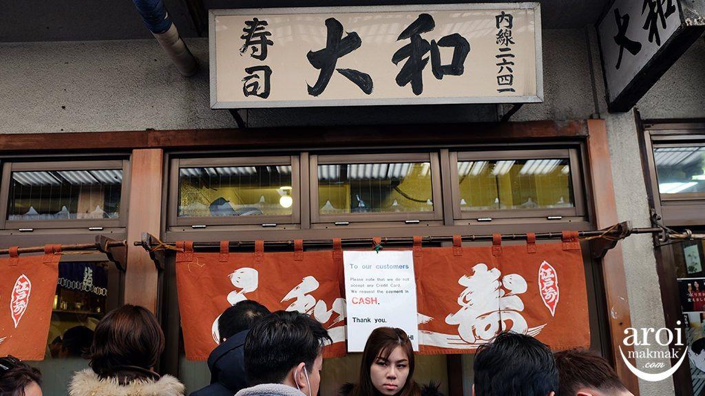 tsukijifishmarket-daiwasushi1