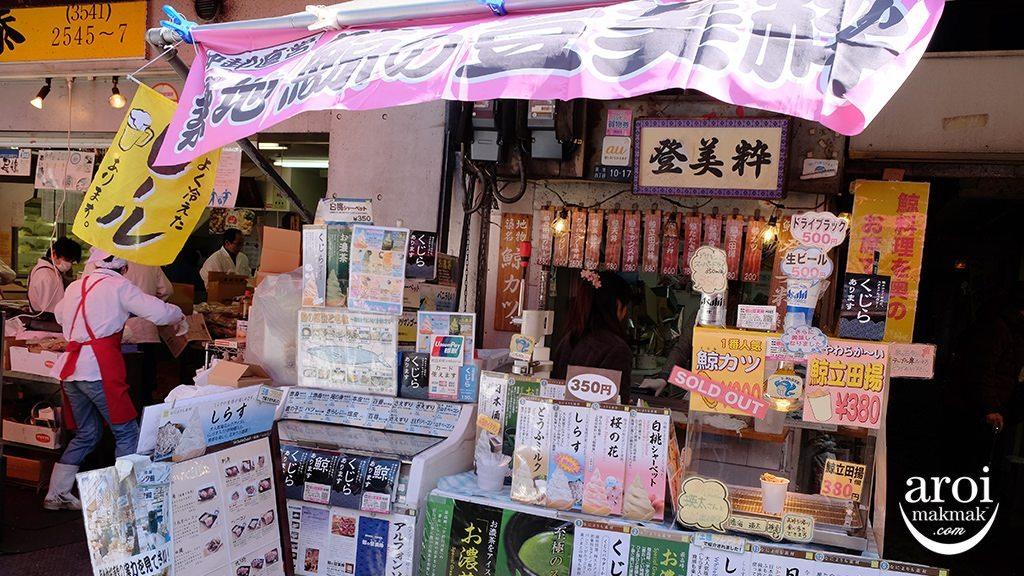 tsukijioutermarket-icecream1
