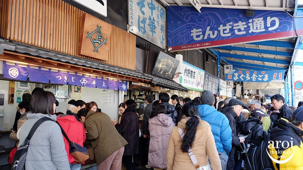 tsukijioutermarket-sobaramen