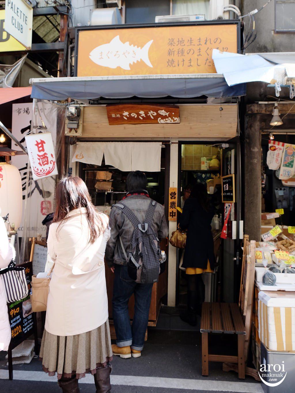 tsukijioutermarket-taiyaki6