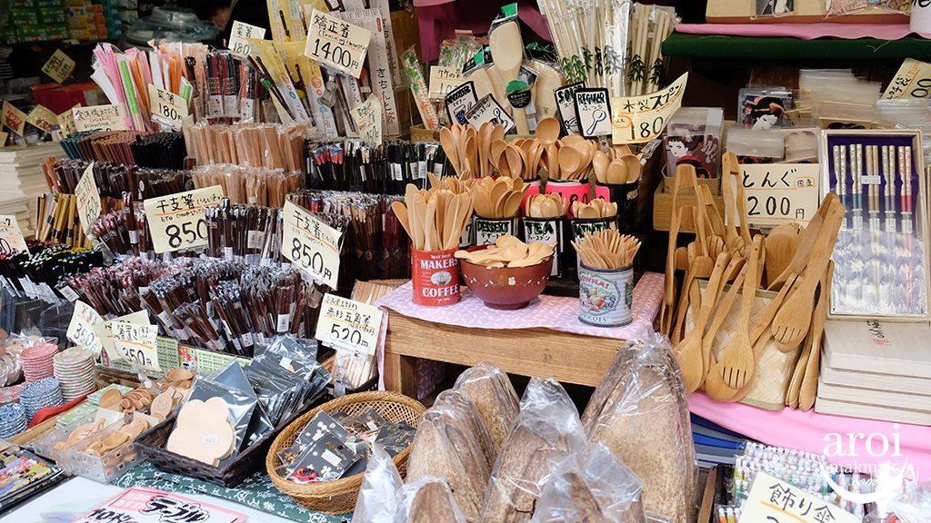 tsukijioutermarket-utensils