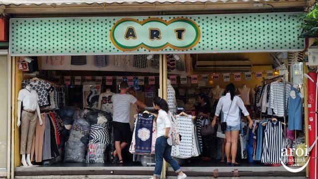 siam-artshop