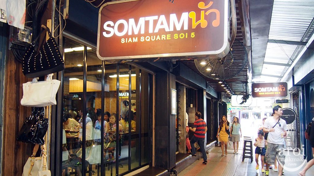 somtamnua_facade