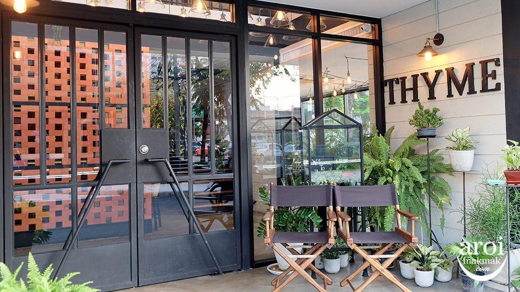 thymeeaterybar-entrance
