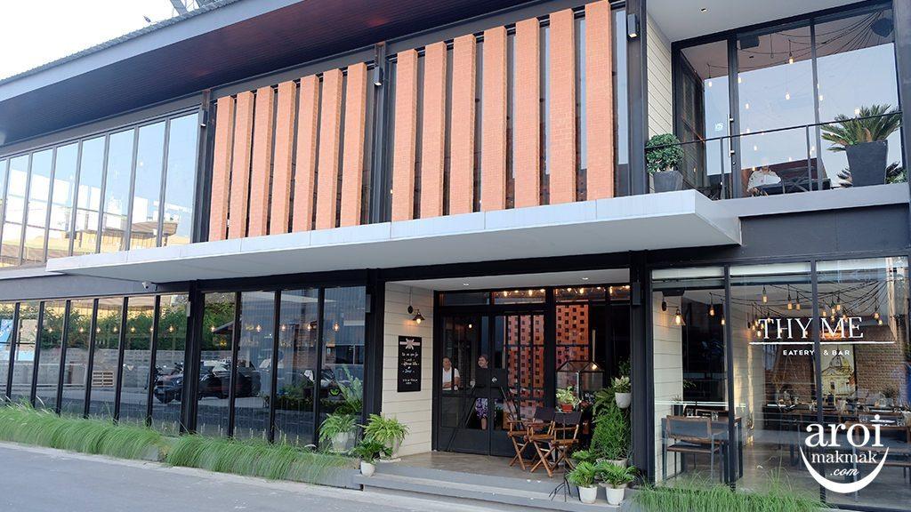 thymeeaterybar-facade