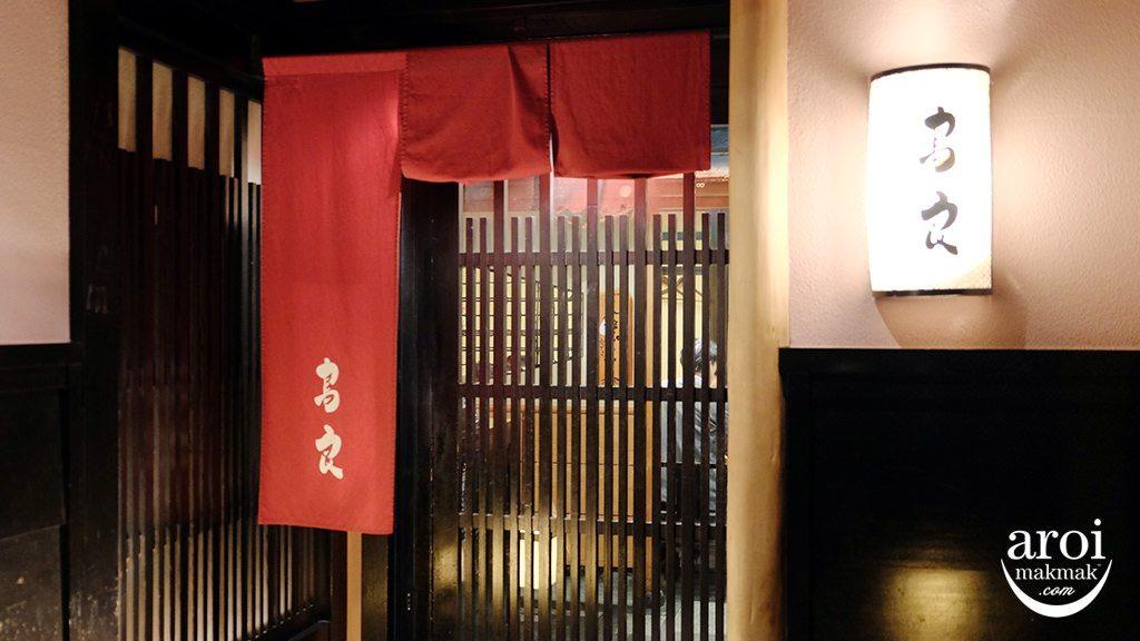 toriyoshi-facade