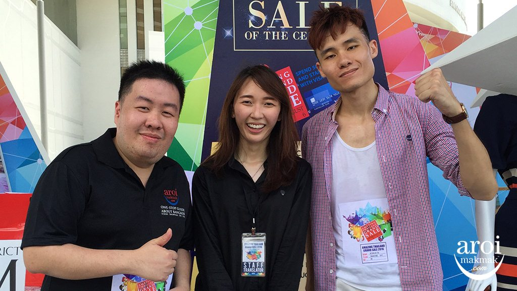 amazingthailandgrandsale2016-GroupPhotowithNuttie