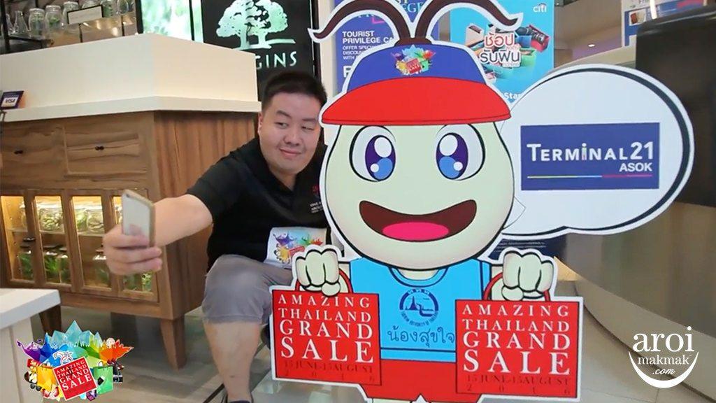 amazingthailandgrandsale2016-Selfie