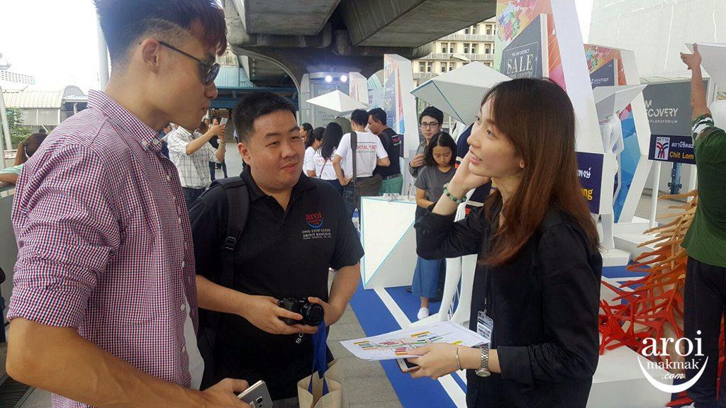 amazingthailandgrandsale2016-Strategy