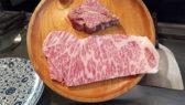 http://aroimakmak.com/wp-content/uploads/2016/06/azuma-kobe-beef-steak3.jpg