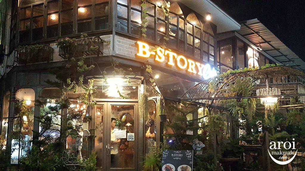 bstorybkk-facade