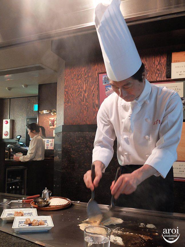 chef-at-azuma