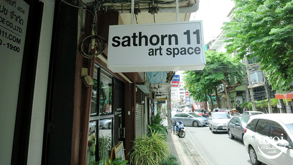 gallerypizza-sathorn11artspace