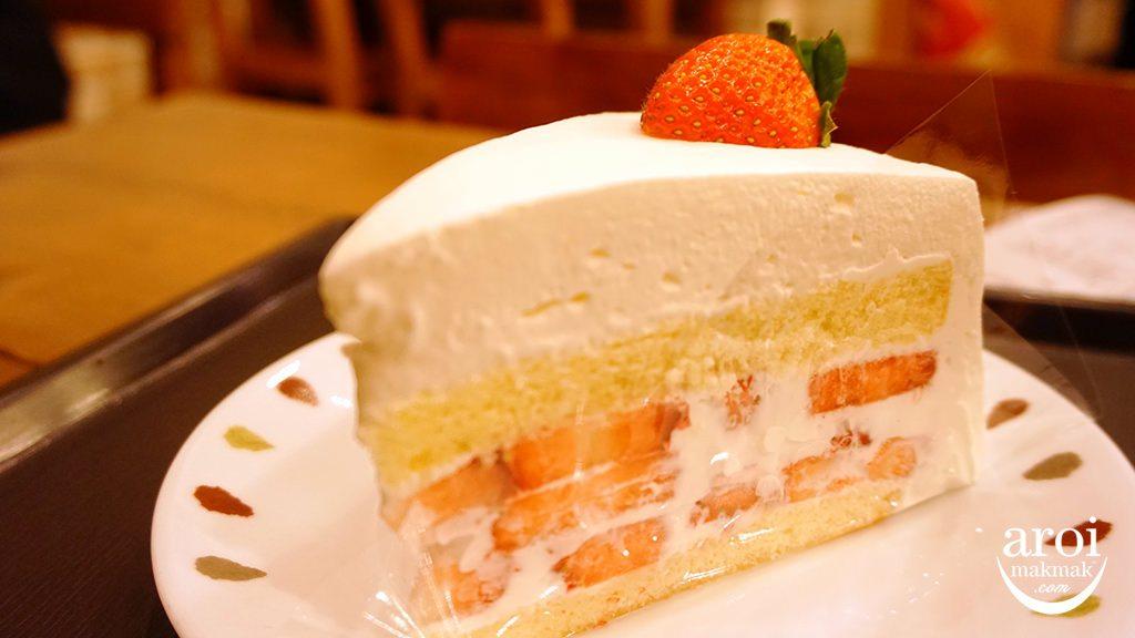 homilbat-strawberrycake