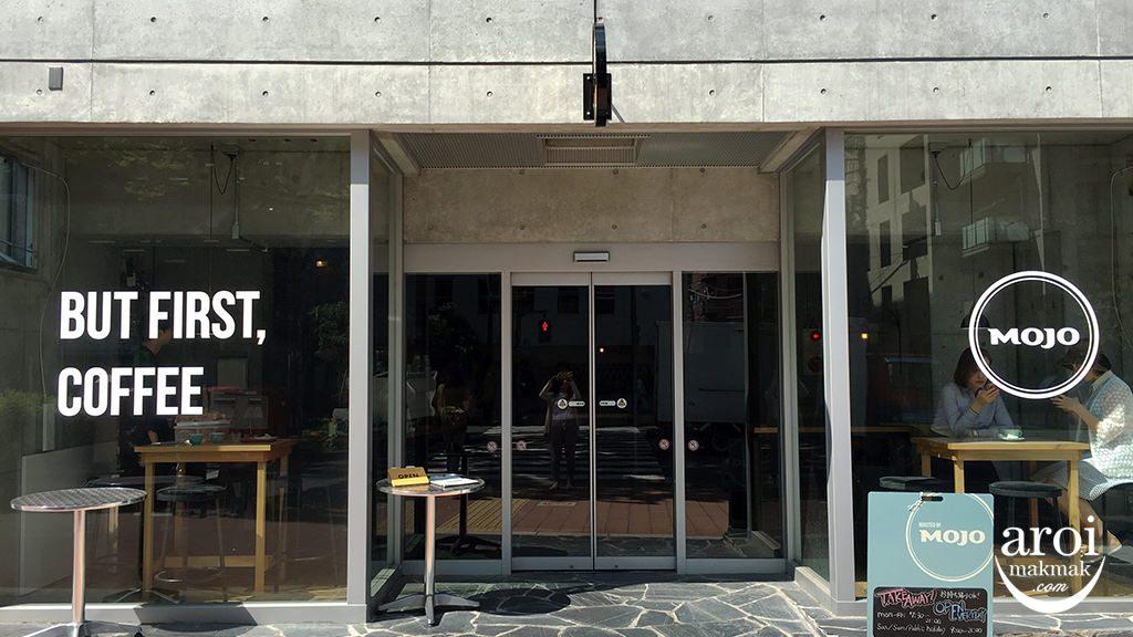 mojocoffeetokyo-facade
