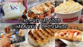http://aroimakmak.com/wp-content/uploads/2016/06/musteatharajuku.jpg