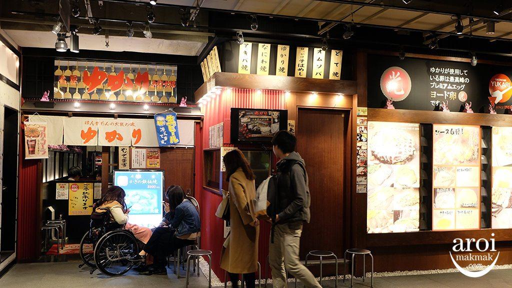okonomiyukaritokyo-facade