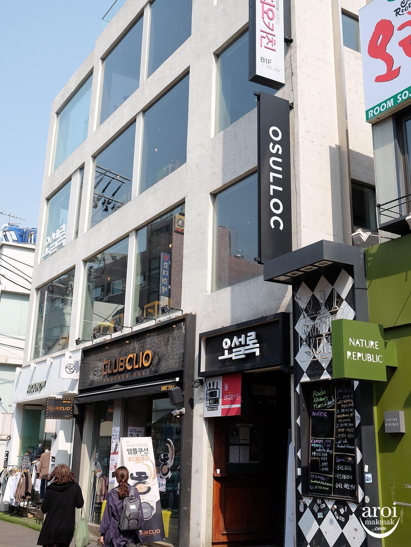 osullochongdae-facade