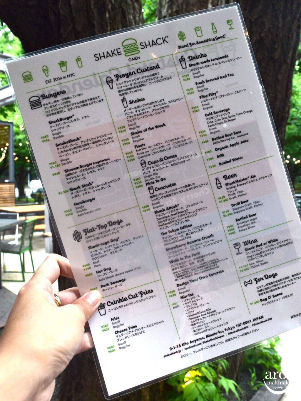shakeshacktokyo-menu