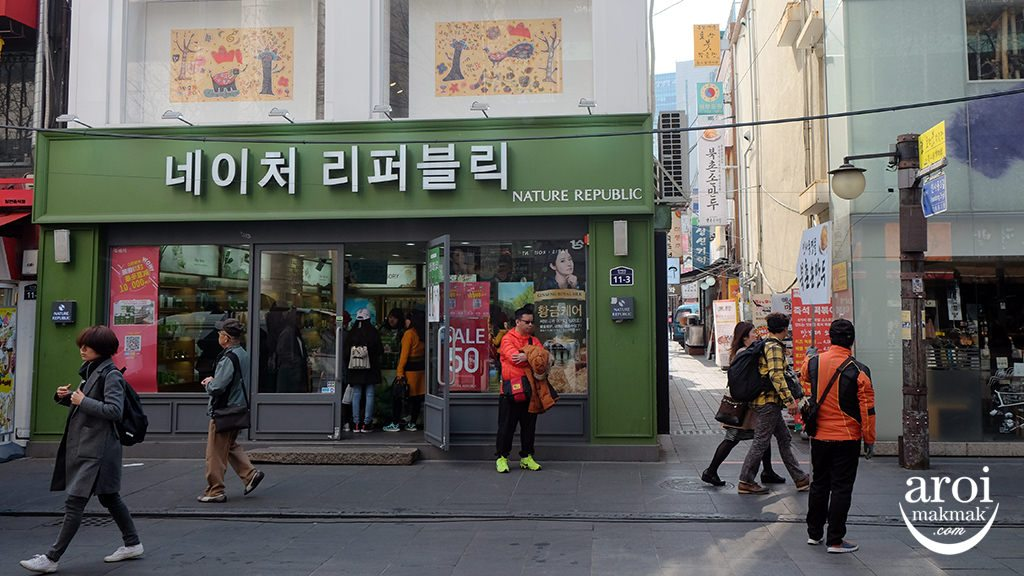 bukchonsonmandu-alley