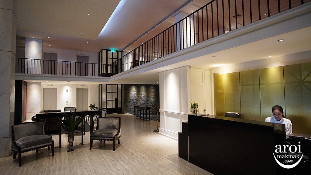 hotelonce-Lobby1