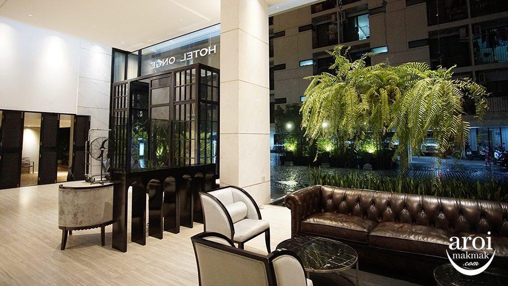 hotelonce-Lobby2