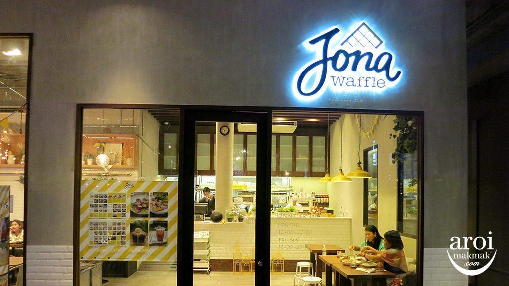 jonawaffles-facade
