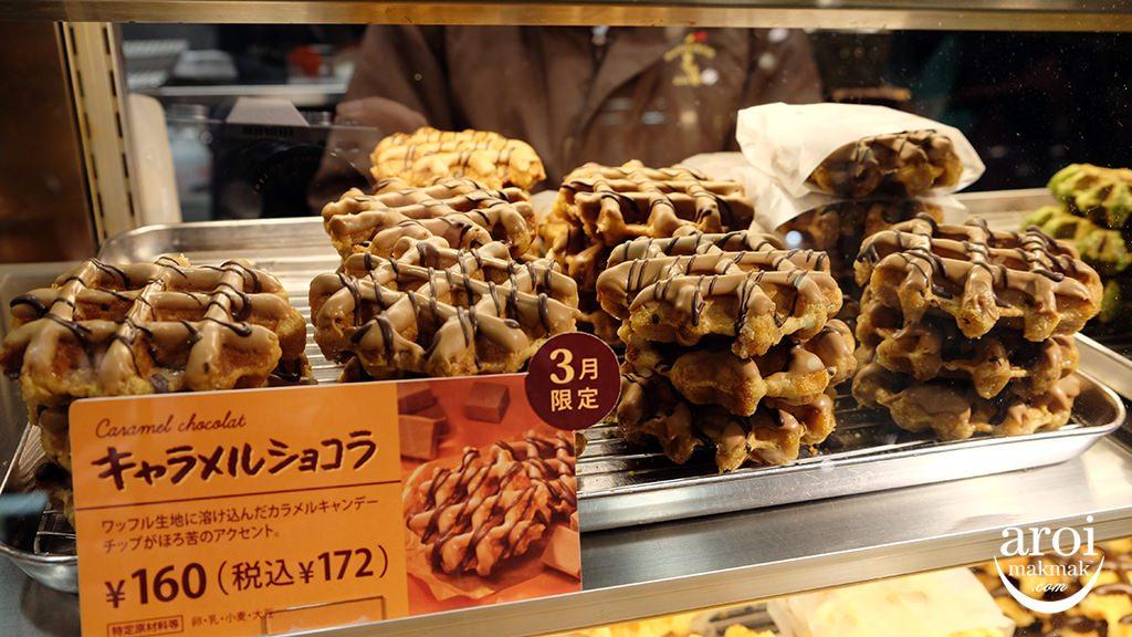 mannekenbelgiumwaffle-caramelchocolate