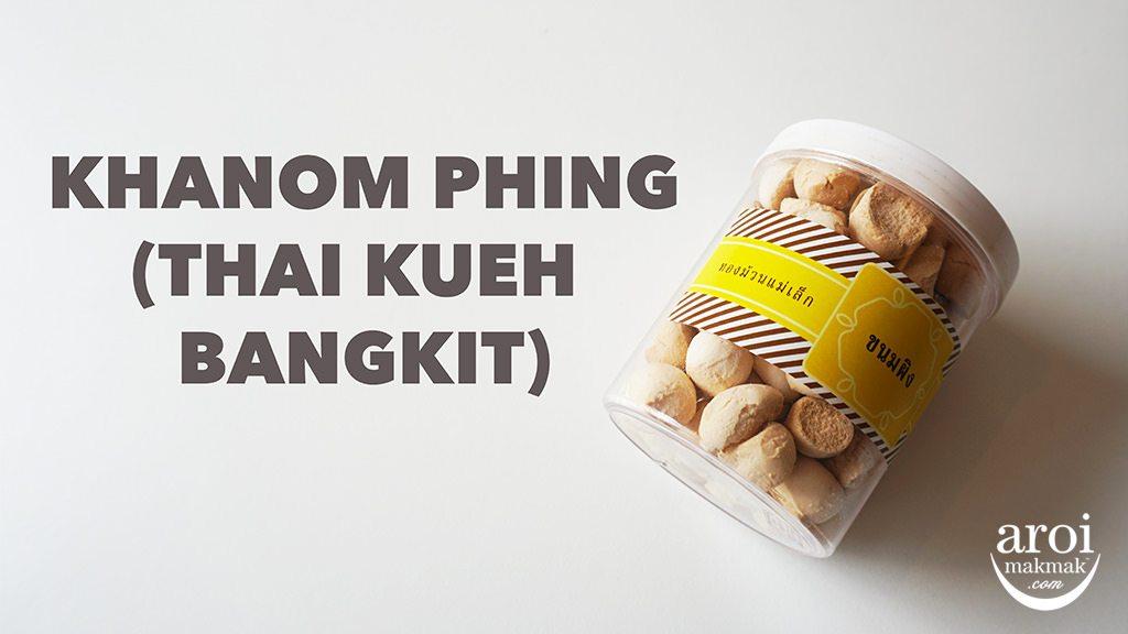 musttrybangkoksnacks-khanomphing