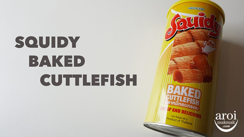 musttrybangkoksnacks-squidybakedcuttlefish