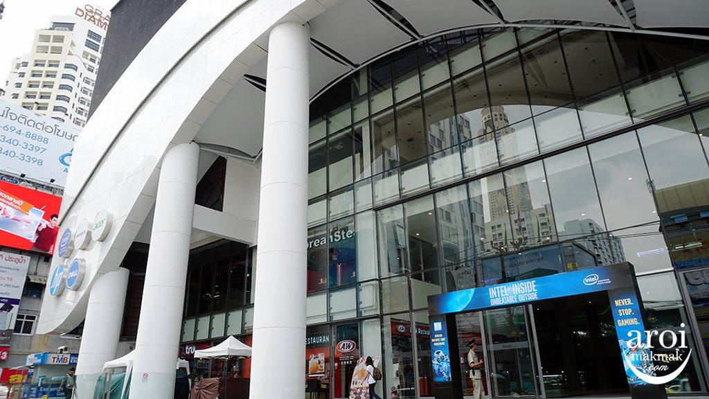 pantipplaza-facade