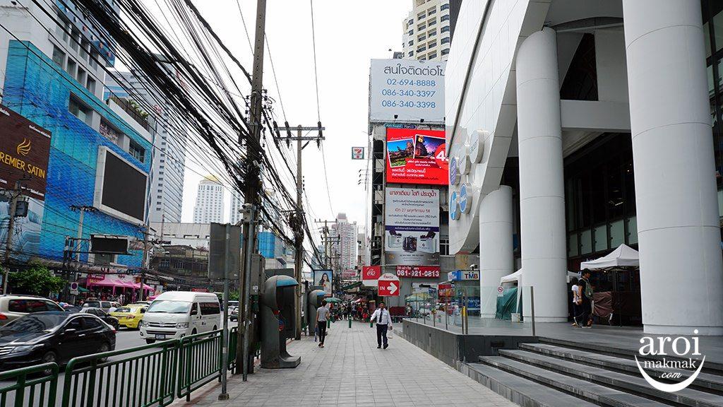 pantipplaza-streets