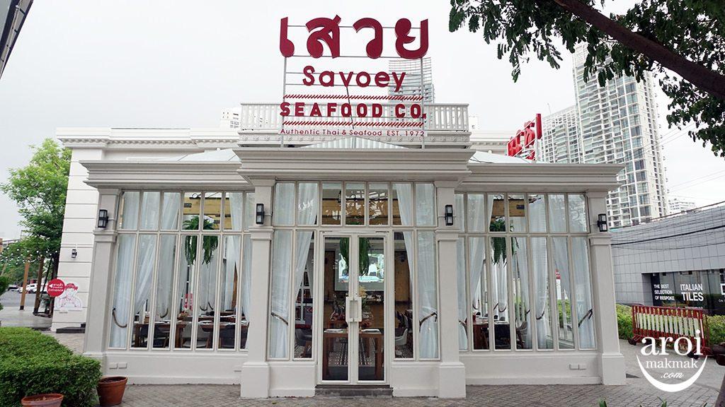 savoeyseafoodsukhumvit26-facade