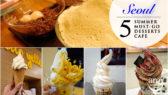 http://aroimakmak.com/wp-content/uploads/2016/07/summer-mustgo-desserts-cafe-seoul.jpg