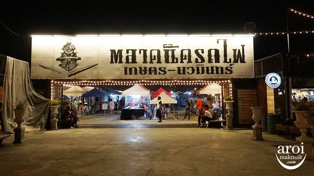 taladrotfaiKasetNawamin-facade
