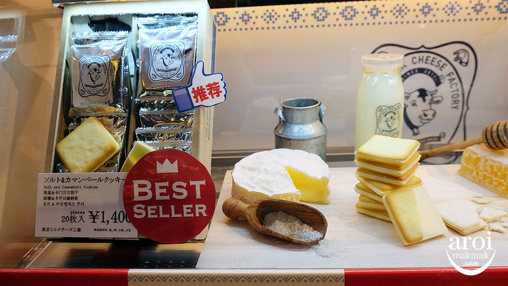 tokyomustbuysnacks-CheeseCookies