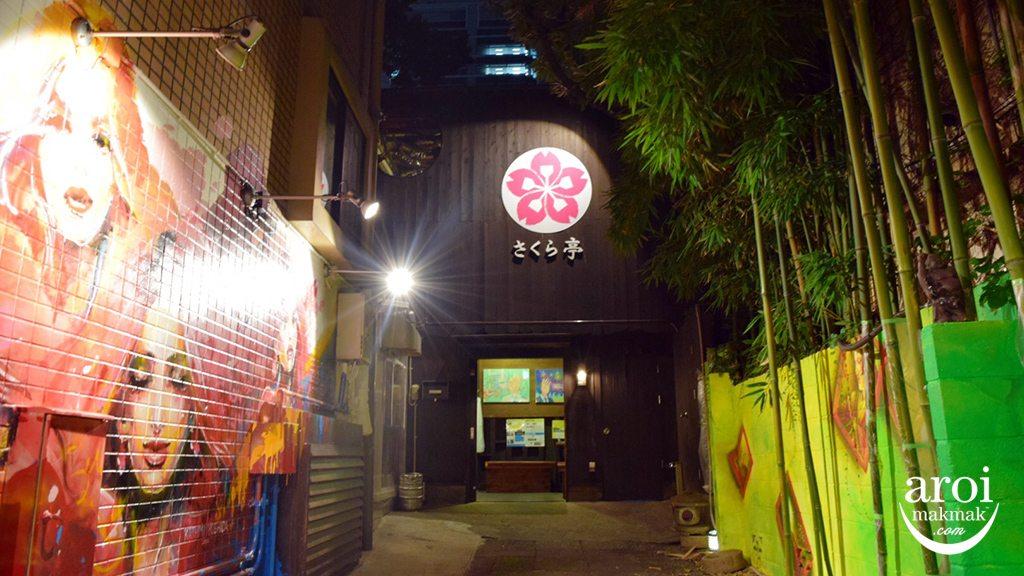 SakuraTei-facade