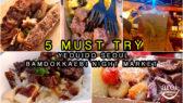 http://aroimakmak.com/wp-content/uploads/2016/08/YeouidoSeoulBamdokkaebiNightMarket-5musttryfood.jpg