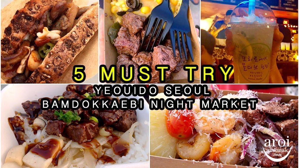 YeouidoSeoulBamdokkaebiNightMarket-5musttryfood