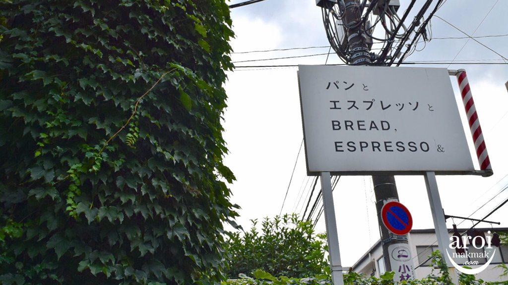 breadandespressotokyo-signboard