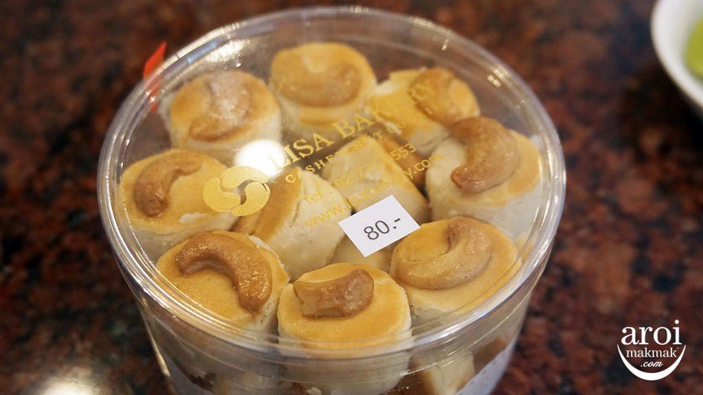 dukisuki-cashewnutcookies