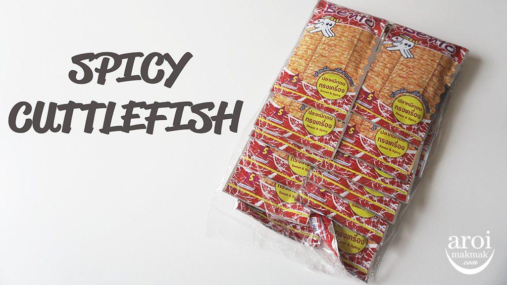 musttrybangkoksnacks-spicycuttlefish