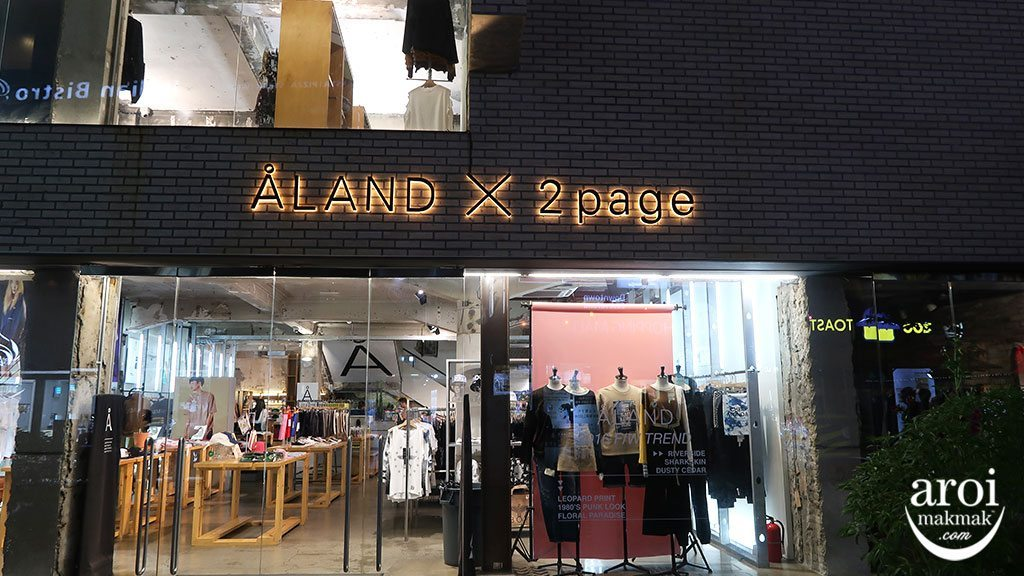 5apparelbrands_aland2