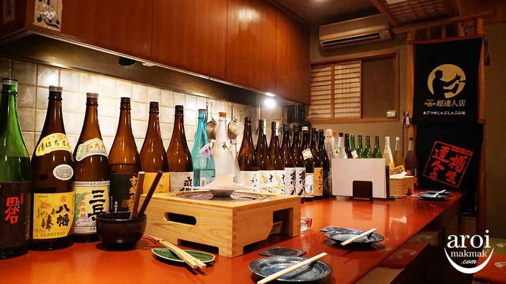 AgotsuyuShabuShabuYamafuku-interior