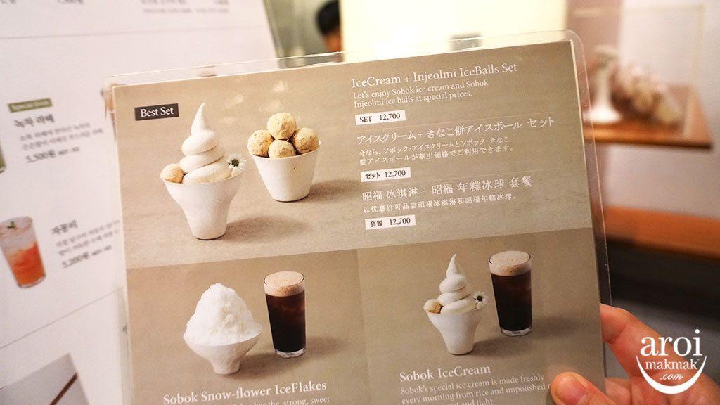 INJEOLMI_menu