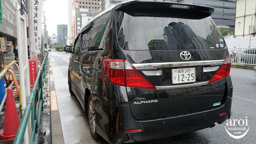 changirecommendsjapan-airportlimo1