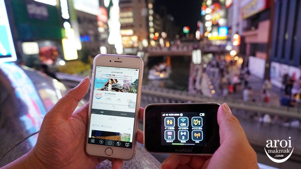 changirecommendsjapan-mobilewifirouter