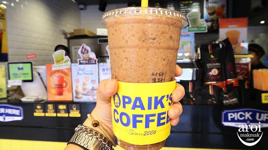 coffee_paik4