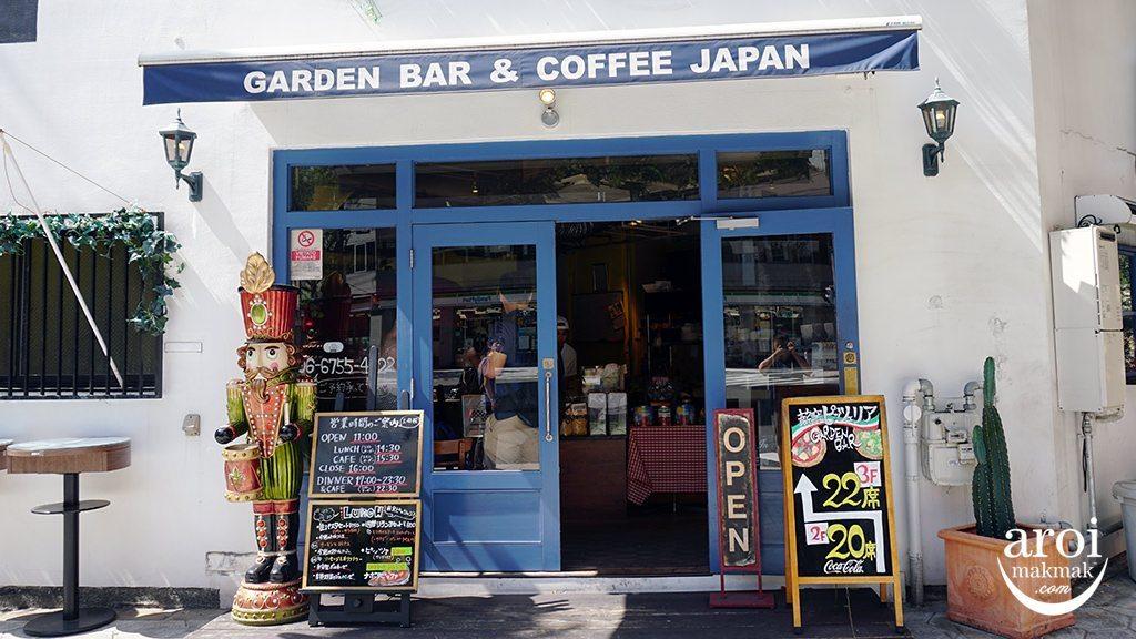 gardenbarandcoffeejapanosaka-facade